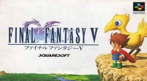 final-fantasy-v-snes-cover-front-jp-33287