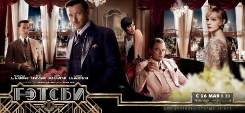 The-Great-Gatsby-Movie-Poster-Wallpapers-HD